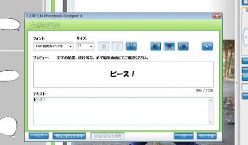 ffd-Serif