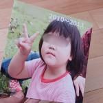 Mybook ソフト 商品