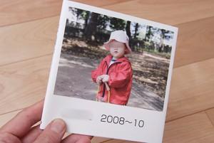 Photoback 商品
