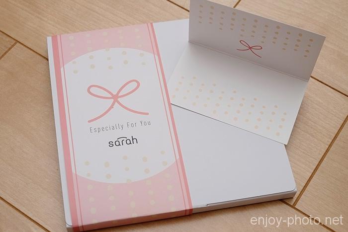 sarah(サラ)印刷