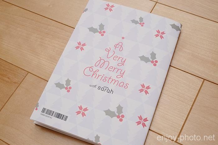 「sarah(サラ)」のデザインオプション