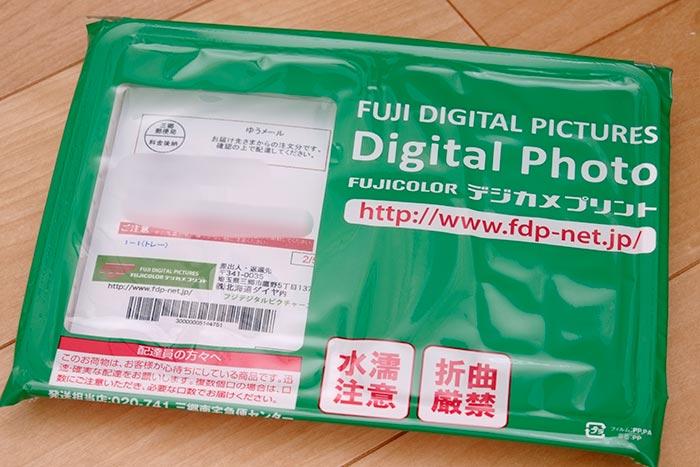 フジデジタルピクチャーズ(FDP)・価格