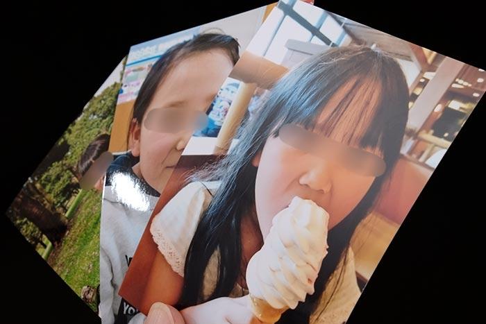DPE宅配便・スマホ写真プリント・評判