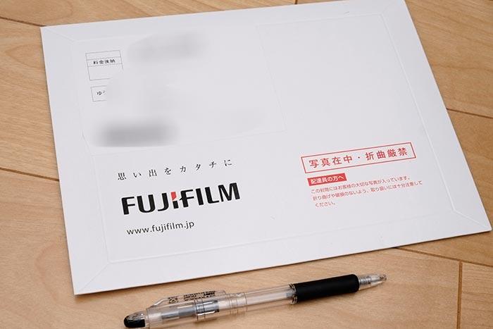 FUJIFILM 超簡単プリント・配送