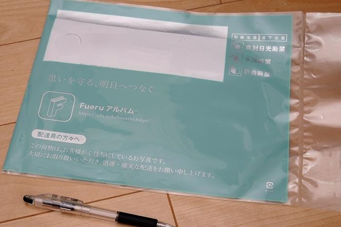 Fueru アルバム・スマホ写真プリント・配送