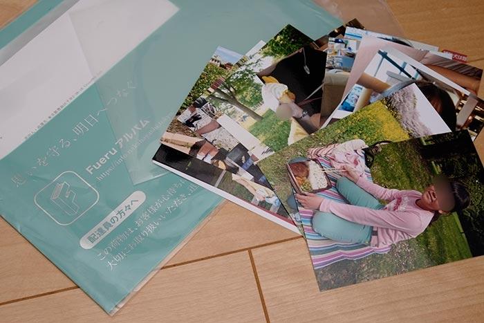 Fueru アルバム・スマホ写真プリント・口コミ