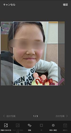スナップス - SNAPS・スマホ写真プリント・作成