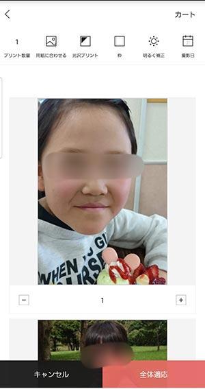 スナップス - SNAPS・スマホ写真プリント・iPhone