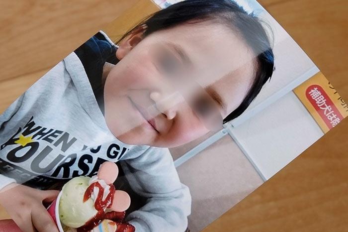 ファミリマート・写真プリント・ブログ