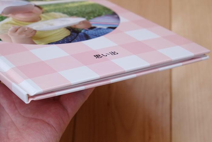 ドリームページ・DreamPages・ハードカバー