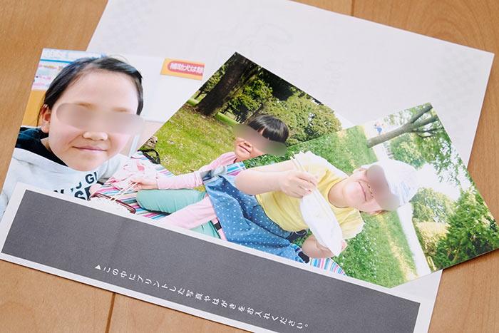セブンイレブン・写真プリント・スマホ・評判