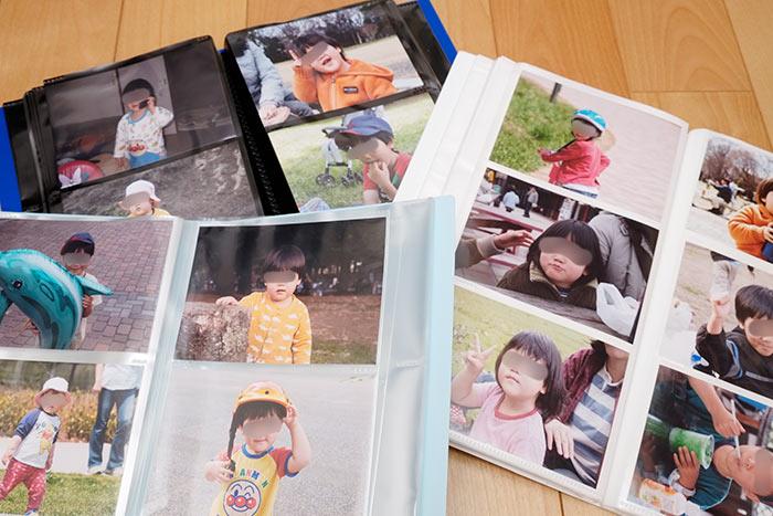 写真アルバム・安い・サービス