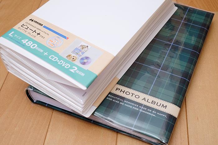 写真アルバム・安い・格安
